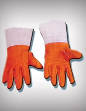 Zaštitne rukavice